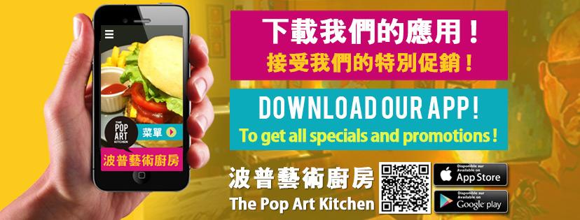 baniére applications mobile pop art